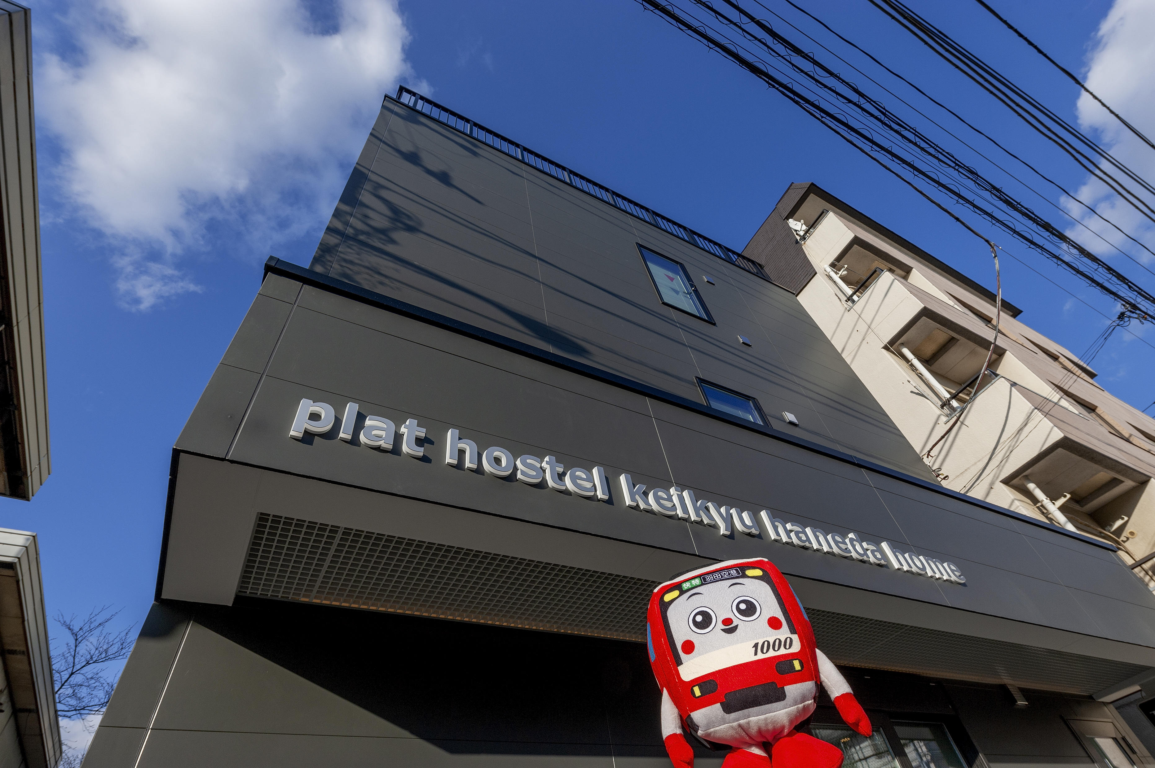 plat_haneda_644.jpg